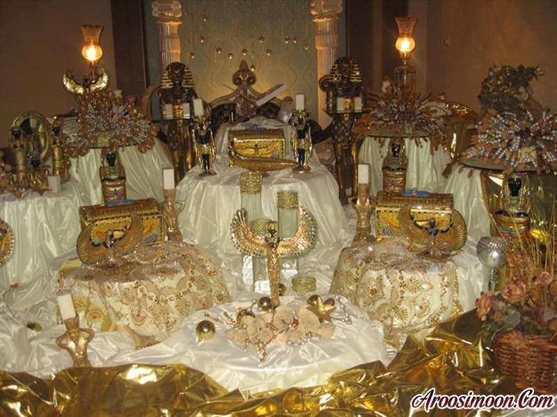 تالار عروسی آرمادا
